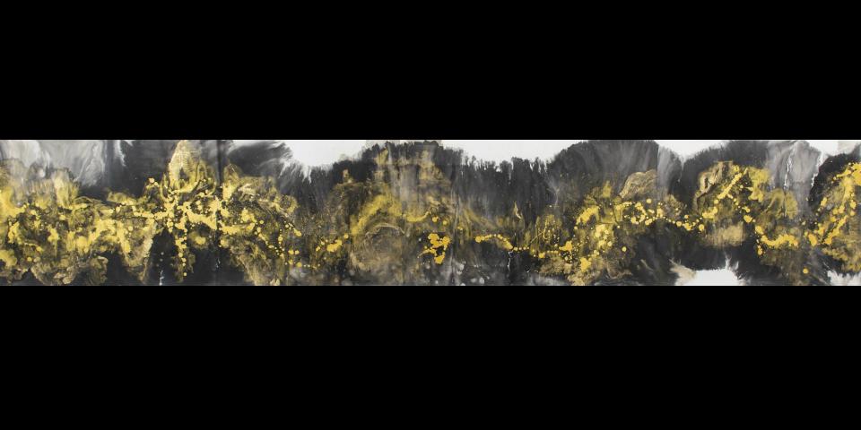 暗物質<br/> 中國水墨、紙本<br/> 66 cm x 361 cm<br/> 何鳳蓮版權所有2019©